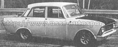 http://www.ussr-autosport.ru/record_cars/fullsize/m412r_01.jpg