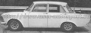 http://www.ussr-autosport.ru/record_cars/fullsize/m412r_02.jpg
